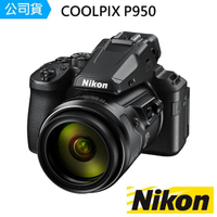 【Nikon 尼康】COOLPIX P950+VANGUARD 銳麗觀鳥望遠鏡(公司貨-獨家組合)