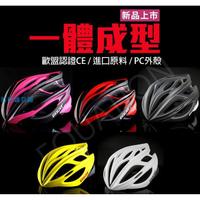 (免運)PMT 自行車安全帽 公路車安全帽 單車安全帽 腳踏車安全帽 輕量化流線型 23孔
