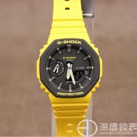 卡西歐G-SHOCK八角形時尚潮流運動手錶GA-2100SU-1A 2110SU-3A/9A