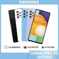 【SAMSUNG 三星】Galaxy A52 5G 8G/256G 6.5吋智慧型手機