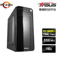 【華碩平台】R5六核{暗耀弓兵}效能電腦(R5-5600G/16G/512G_SSD)