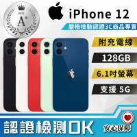 【Apple 蘋果】福利品 iPhone 12 128G 智慧型手機(9成新)