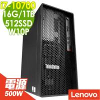 【Lenovo】P340 十代雙碟雙碟工作站 i7-10700/16G/M.2 512SSD+1TB/500W/W10P