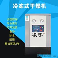 免運快出 油水分離器 冷凍式乾燥機螺桿空壓機油水分離空氣過濾器 秋季新品