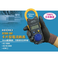 (德林)含稅公司貨日本製HIOKI 3280-10F交流鉤錶。勾錶。電表、附原廠測試棒