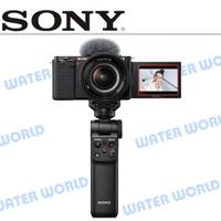 【中壢-水世界】SONY Alpha ZV-E10 樂拍一天廣角自拍組合 單眼相機 10-18mm 電池 手把 公司貨