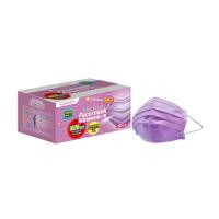 萊潔 醫療防護成人口罩-薰衣紫(50入/盒裝)(衛生用品,恕不退貨,無法接受者勿下單)