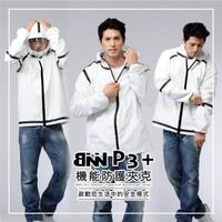 【BNN斌瀛】BNN P3+ SUPER 防疫機能防護衣夾克(現貨不用等)