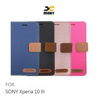 XMART SONY Xperia 10 III 斜紋休閒皮套 可立 插卡 磁扣