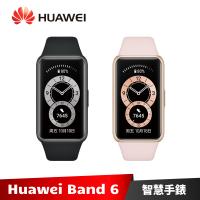 HUAWEI Band 6 智慧手錶 (曜石黑/櫻語粉/赤茶橘)