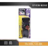 [進化吧工具屋] 日本TAJIMA田島L號工作腰帶 鍛造快扣 黑 全長145cm TA-WBL145-BK