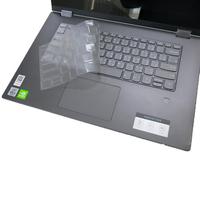【Ezstick】Lenovo IdeaPad C340 15 IML 奈米銀抗菌TPU 鍵盤保護膜(鍵盤膜)