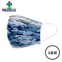 MEDTECS美德醫療 [5盒組]美德醫用口罩(未滅菌) 夜迷彩 一盒10入 (共50片) 免運費