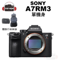 (贈旅行收納袋)Sony A7R Mark III Wi-Fi A7R III 單機身 全片幅單眼相機 # A7RM3 A7R3 公司貨 [贈SF-G64T 110/10/3結束]
