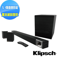 【Klipsch】Cinema 600 SoundBar + Surround3 5.1聲道劇院組(送清淨機AP-002+光纖線)