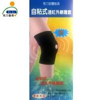 【Fe Li 飛力醫療】自黏式痠痛護膝(醫材字號)