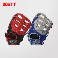 【ZETT】330系列棒壘開指手套(BPGT-33013)