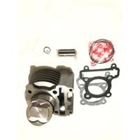 現貨 59MM  鐵缸 陶瓷 鍛造 汽缸組 一代 二代 三代 四代 五代勁戰 舊勁戰 BWS R GTR  RIK活塞環