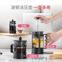 bodum波頓法壓壺小咖啡過濾器濾壓壺手沖咖啡壺家用350ml