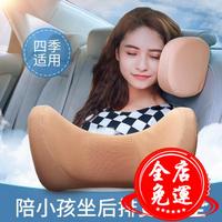 側睡枕汽車後座頭枕護頸枕車載側後排休息靠枕睡覺神器脖子車內創意用品 YXS