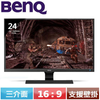 BENQ 24型 GW2480 PLUS 光智慧護眼螢幕