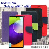 99免運 現貨 皮套 Samsung Galaxy A52 / A52s 5G 經典書本雙色磁釦側翻可站立皮套 手機殼 可插卡 保護套【愛瘋潮】