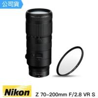 【Nikon 尼康】NIKKOR Z 70-200mm F2.8 VR S 中望遠恆定光圈鏡頭(總代理公司貨)