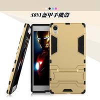 二合一 盔甲 鎧甲 SONY XZ / XR / XZS 手機殼 手機支架 軟殼 防摔殼 鋼鐵人 保護套 矽膠殼 保護殼