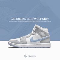 【NIKE 耐吉】W Air Jordan 1 Mid 男女 休閒鞋 Wolf Grey 灰白 BQ6472-105(冰底 小Dior AJ1 中筒)