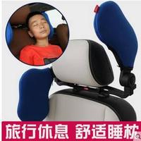汽車旅行頭枕車載座椅內飾用品休息頸枕睡眠側枕旅遊靠枕護頸側枕