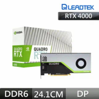 【LEADTEK 麗臺】NVIDIA Quadro RTX4000 8GB GDDR6 PCI-E 工作站繪圖卡