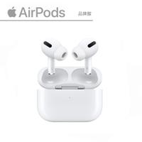 Apple AirPods pro3代 無線運動耳機 藍牙 iPhone 降噪雙耳 台灣公司貨