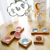 【免運快出】寵物餵食器 陶瓷斜口護頸貓碗狗碗狗糧狗盆食盆狗狗貓咪雙碗三碗貓糧用品