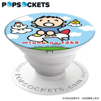 【PopSockets 泡泡騷】美國 No.1 時尚手機支架-大寶-環遊世界