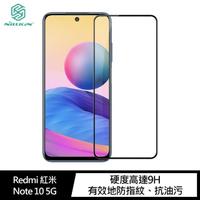 【NILLKIN】Redmi Note 10 5G/POCO M3 Pro 5G Amazing CP+PRO 玻璃貼