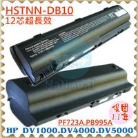 COMPAQ 電池(超長效)-康柏 V4000,V5000,V5200,PB995A,PF723A,PM579A,HSTNN-IB09,HP 電池
