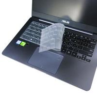 【Ezstick】ASUS UX430 UX430U UX430UQ 奈米銀抗菌TPU 鍵盤保護膜(鍵盤膜)
