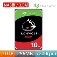 【SEAGATE 希捷】IronWolf 10TB 3.5吋 7200轉 NAS硬碟 含3年資料救援(ST10000VN0008)