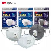 3M PM2.5空污微粒防護口罩(3款可選)9501 9041V 9501V