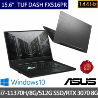 【ASUS 華碩】TUF DASH F15 FX516PR 15.6吋電競筆電-黑(i7-11370H/8G/512G SSD/GeForce RTX 3070 8G/W10)