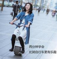 單輪哈雷新款智能體感平衡車單輪電動摩托車帶扶手電動獨輪車