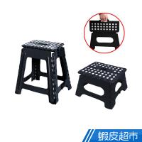 日本富士雅麗 超耐重防滑折疊收納工具椅 免運費 廠商直送 現貨 (輸碼現折)