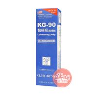 KG-90美國PI 醫療級 潤滑劑 90g 潤滑液 醫新 美國製造【胖胖生活館】