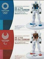 日本 東京2020 奧運 限定鋼彈