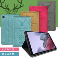 【VXTRA】三星 Samsung Galaxy Tab A7 Lite 北歐鹿紋風格 防潑水立架平板皮套(T225 T220)