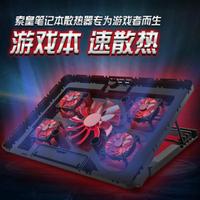 散熱器 索皇筆記本散熱器14寸15.6寸聯想華碩外星人17寸游戲本風扇支架散熱