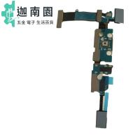 SAMSUNG 三星 NOTE5 N9208 尾插排線 充電孔 充電尾插 不充電 NOTE 5 尾插 充電【保固一年 】