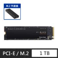 【外接盒超值組】WD 黑標 SN750 1TB SSD+ CyberSLIM M.2 PCIE 固態硬碟外接盒