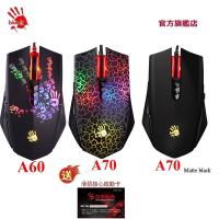 Drag Click【A4 Bloody】光微動遊戲鼠 A90/A70/A60 (未激活)-神疊/當個創世神/贈激活卡
