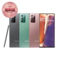 【SAMSUNG 三星】福利品 Galaxy Note 20 256GB 6.7吋